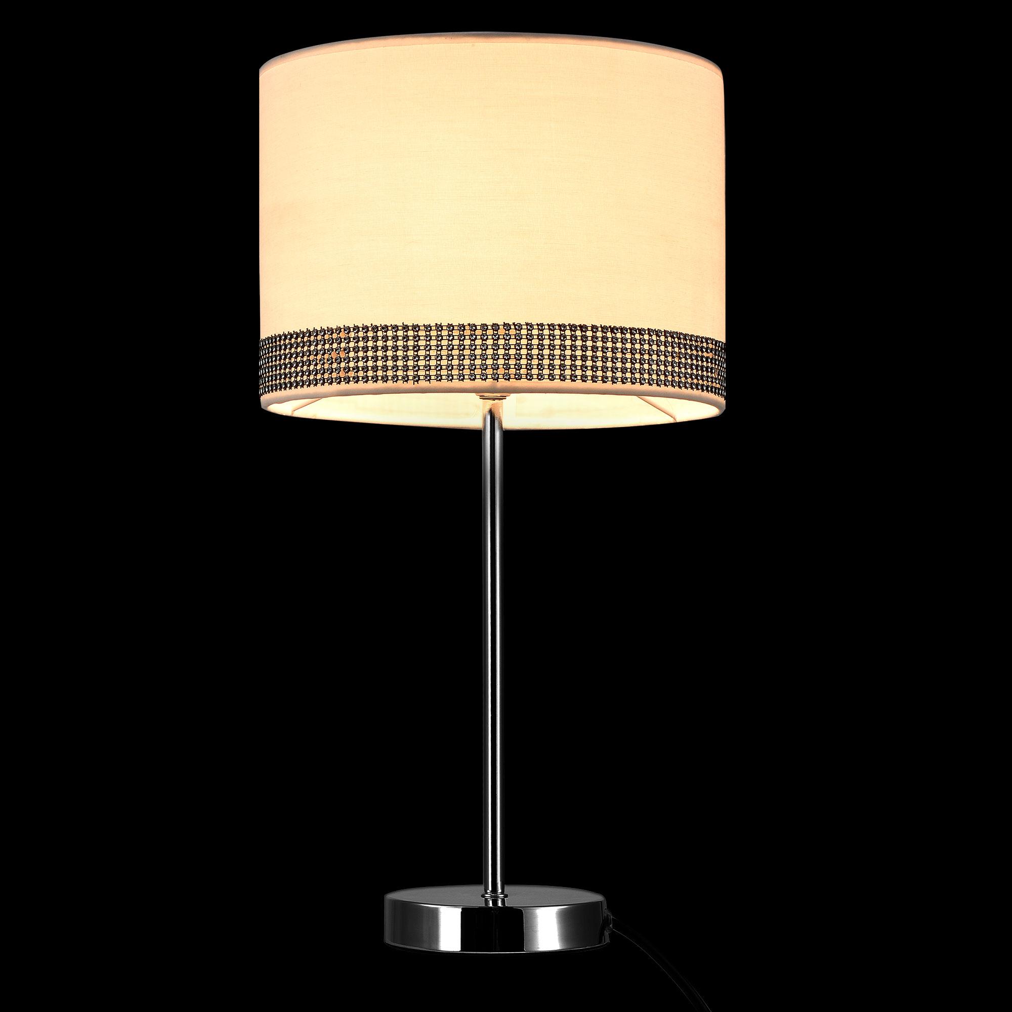 Lampe de chevet table lecture clairage lumi re for Lampe de table contemporaine